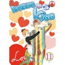 Itazura na Kiss vol.11 (di 12)