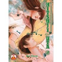 Hitsuji no Uta - vol.3 (di...