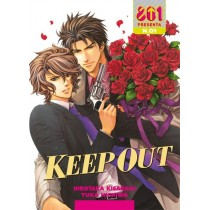 801 presenta n.1: Keep Out