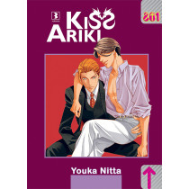 Kiss Ariki vol.03