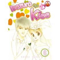 Itazura na Kiss vol.06 (di 12)