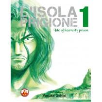 L'isola prigione vol.01 (di 3)