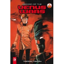 Record of the Venus Wars...