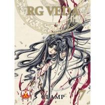 RG Veda vol.07 (di 10)