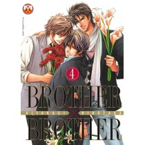 Brother X Brother vol.04...