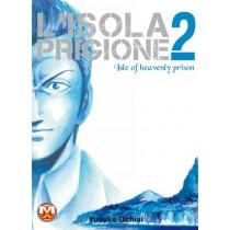 L'isola prigione vol.02 (di 3)