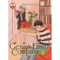 Genius Family Company vol.5...