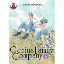Genius Family Company vol.6...