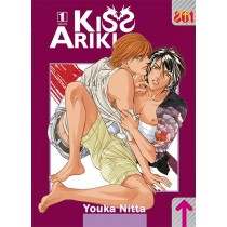 Kiss Ariki vol.1