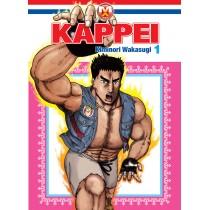 Kappei vol.1