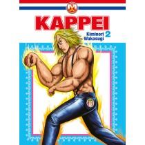 Kappei vol.2