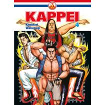 Kappei vol.4