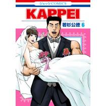 Kappei vol.6