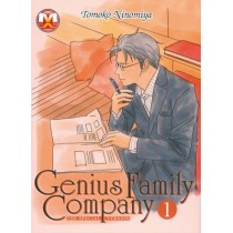 Genius Family Company vol.1...