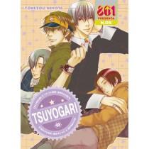 801 presenta n.5: Tsuyogari