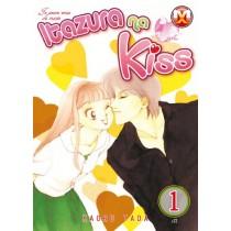 Itazura na Kiss vol.01 (di 12)