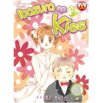 Itazura na Kiss vol.07 (di 12)