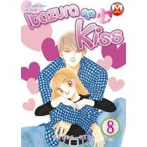 Itazura na Kiss vol.08 (di 12)