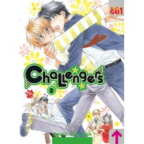 Challengers vol.3 (di 4)